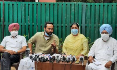 Aam Aadmi Party Press Confrence